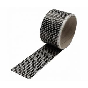 Carbonband 125 g/m² UD 50 mm, per m